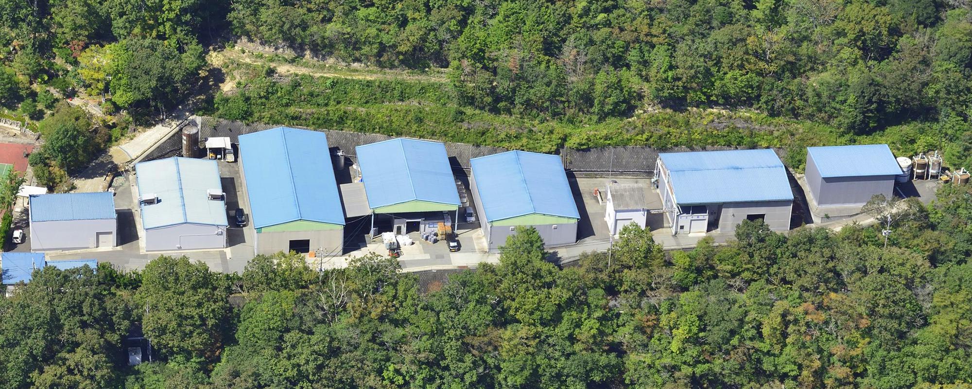 小厚化成の工場